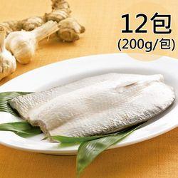【天和鮮物】嚴選虱目魚肚12包〈200g/包〉