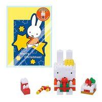 【Nanoblock 迷你積木】米菲兔聖誕禮物 NBGC-003