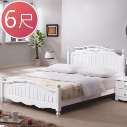 Boden-艾莎法式6尺雙人加大床組(不含床墊)