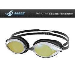 【SABLE】競速型3D極致鍍膜鏡片泳鏡-游泳 防霧 防眩光 黃