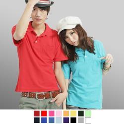 【男人幫】P0127*微時尚素面口袋短袖POLO衫(22色/11 Size) 丈青色/水藍色/地中藍色/寶藍色