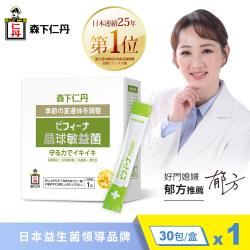森下仁丹|晶球敏益菌(30包/盒)